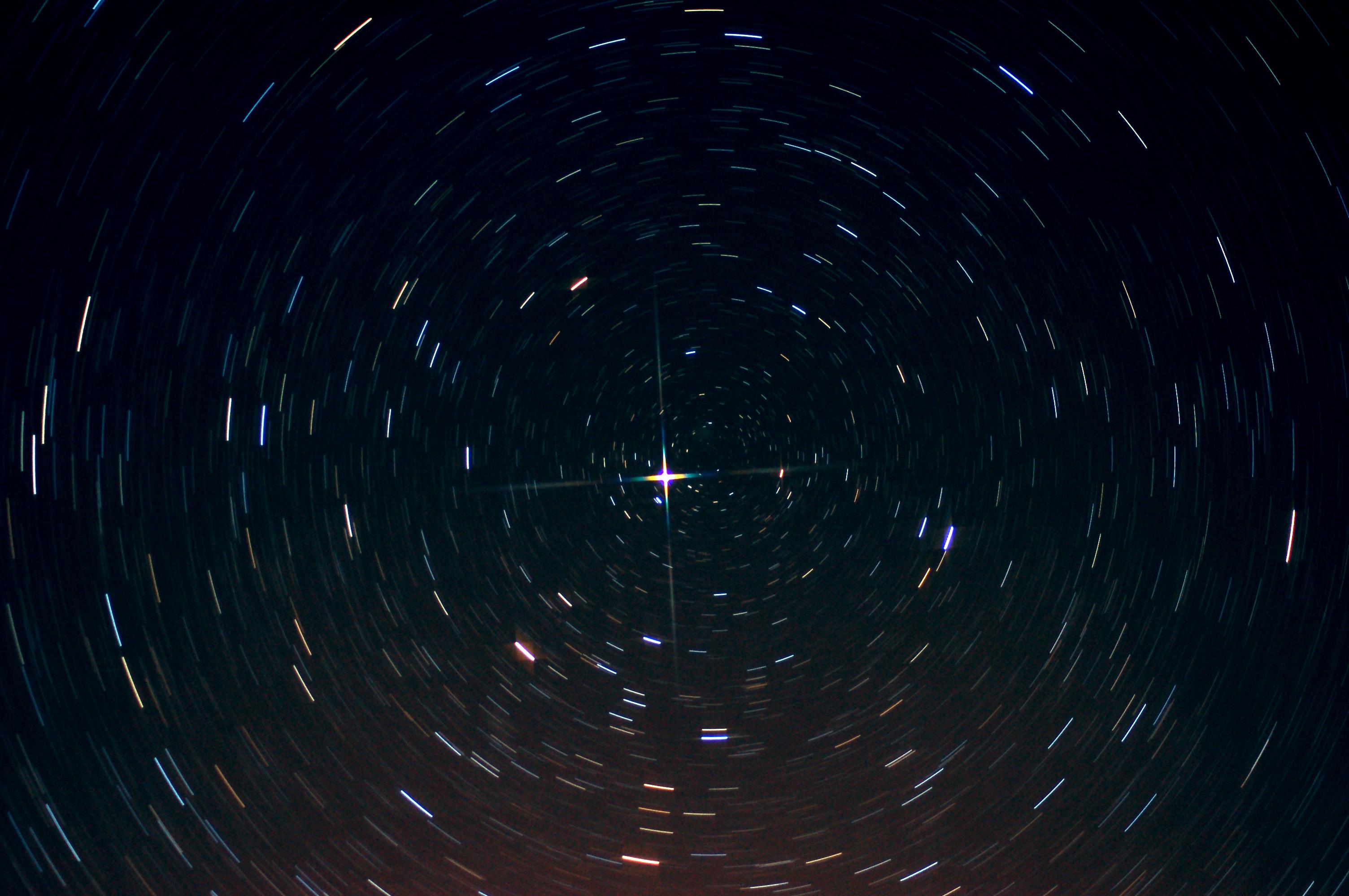north-star-filter